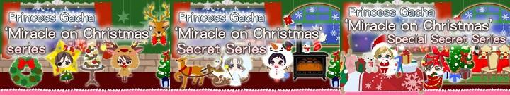 christmas_gacha2