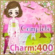 cbv2013_complete