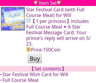 tanaba2013_card_set