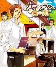 host2-cafe